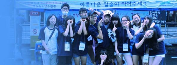 청소년운영위원회