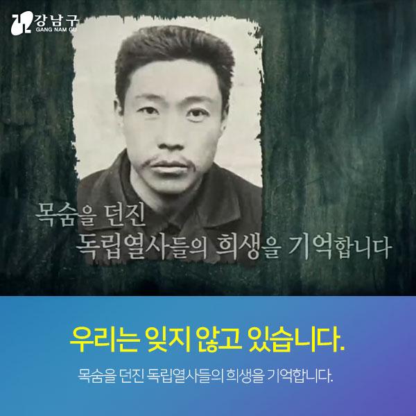 1945년 8월 15일 광복, 1948년 8월 15일 대한민국 정부수립