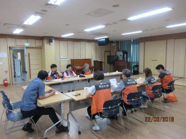 6월 학교보안관 월례회의를 개최하였습니다.