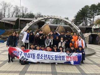 2018년 역삼1동 안보 견학