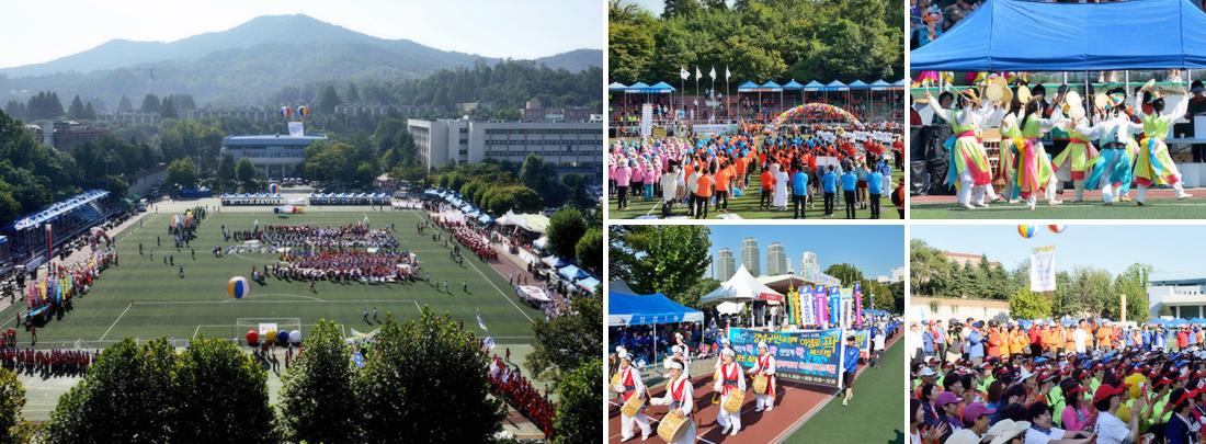 계절의 여왕 5월, '강남가족화합축제'가 열립니다.