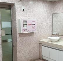 숙명여중 화장실
