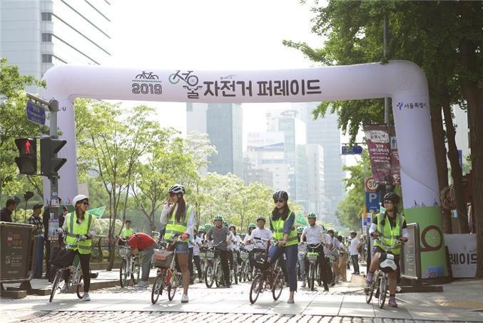 서울 자전거 퍼레이드
