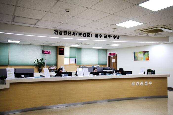 강남구보건소