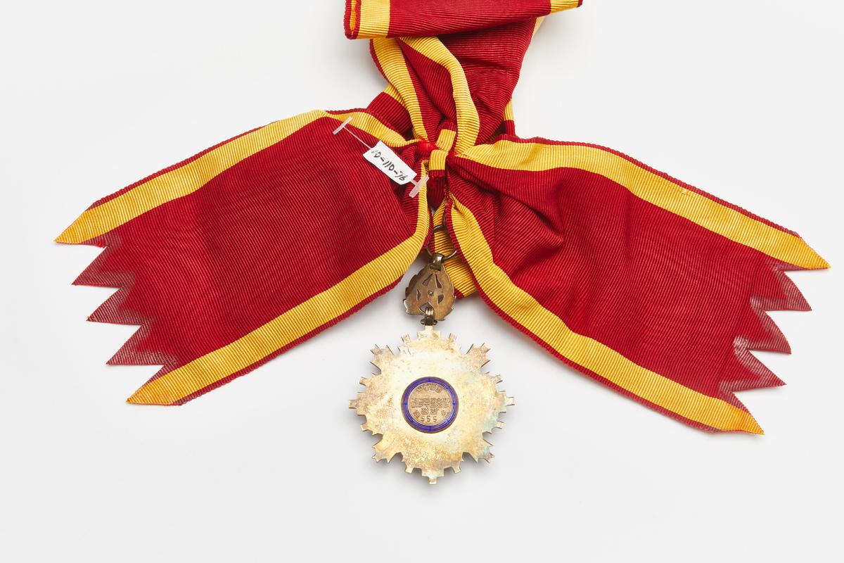 6·25 전쟁 당시에 무공훈장을 받기로 하였으나 아직 훈장을 받지 못한 56,000여 명의   영웅과 유가족을 국민 여러분과 함께 찾습니다.