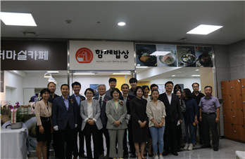 함께밥상 강남점, 더마실카페 수서점 오픈 (2019.09.27)
