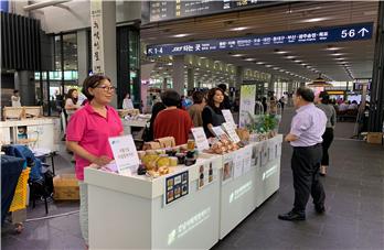 강남사회적경제마켓 참여 (2019.09.02~15)