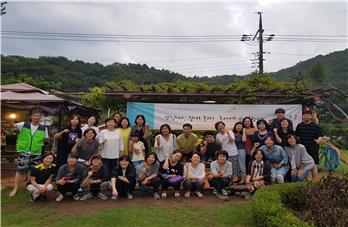 강남마을포럼 및 마을교육 (2019.09.06~07)