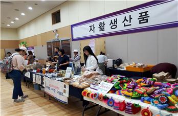 은평자활박람회 자활생산품 홍보 (2019.09.20)