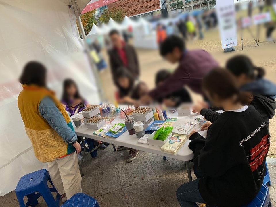 서울시청소년희망페스티벌