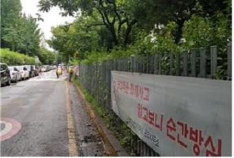 2022년까지 606곳 설치 완료…불법주정차 단속용도 설치