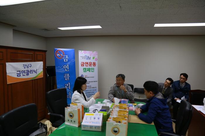 민·관 협력 통해 '코엑스 주변' 간접흡연 위험 낮춘 성과 인정받아