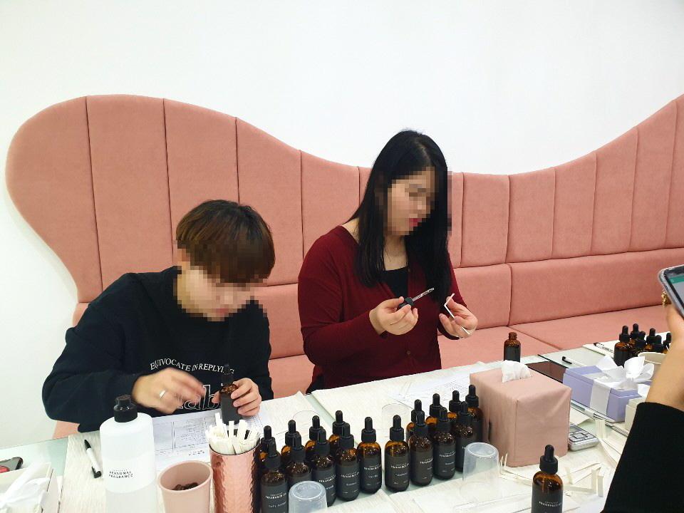 [꿈드림] 2019년 11월 직업체험활동 (조향사)