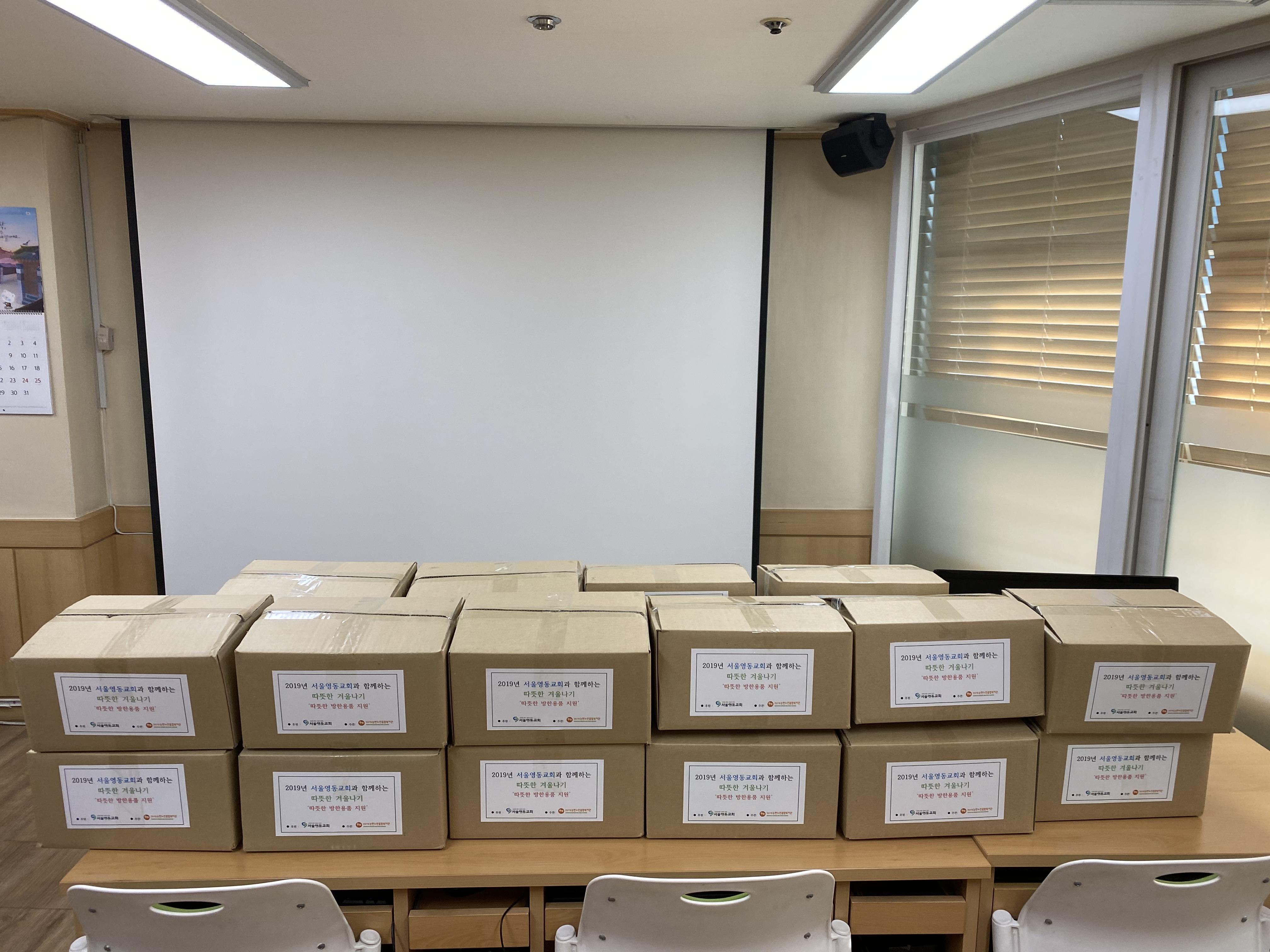 [위기 및 독거노인지원사업] 2019 서울영동교회와 함께하는 따뜻한 겨울나기_저소득어르신 방한용품 지원