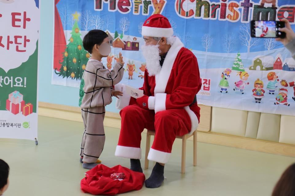 [2019년 행복서포터즈 산타봉사단 활동]