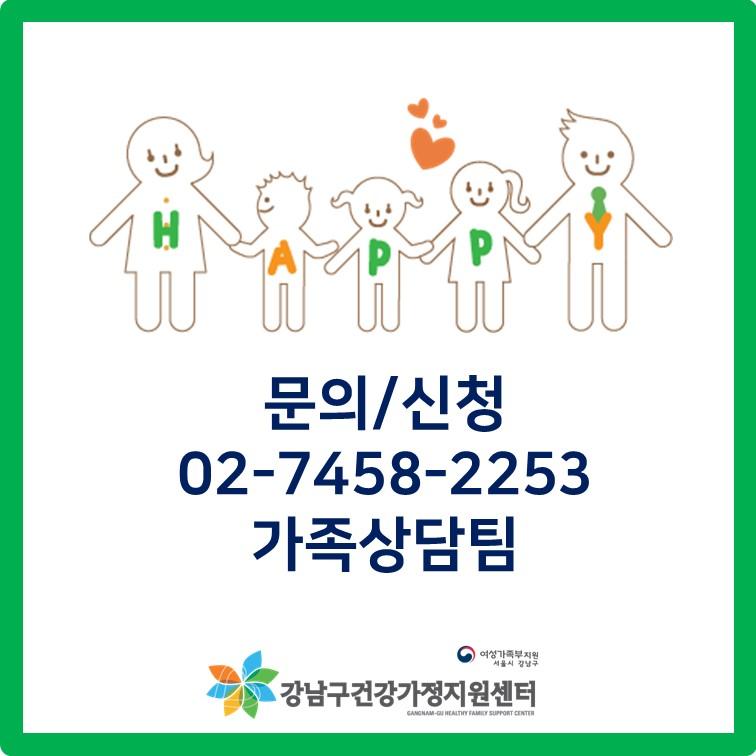2019 [마인드온] 영유아기 심리테라피 프로그램