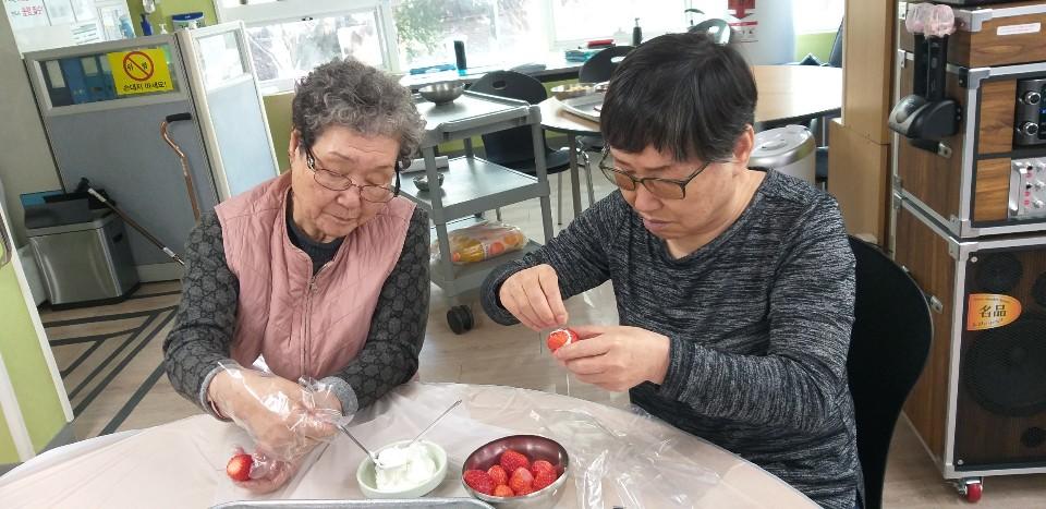 딸기산타만들기