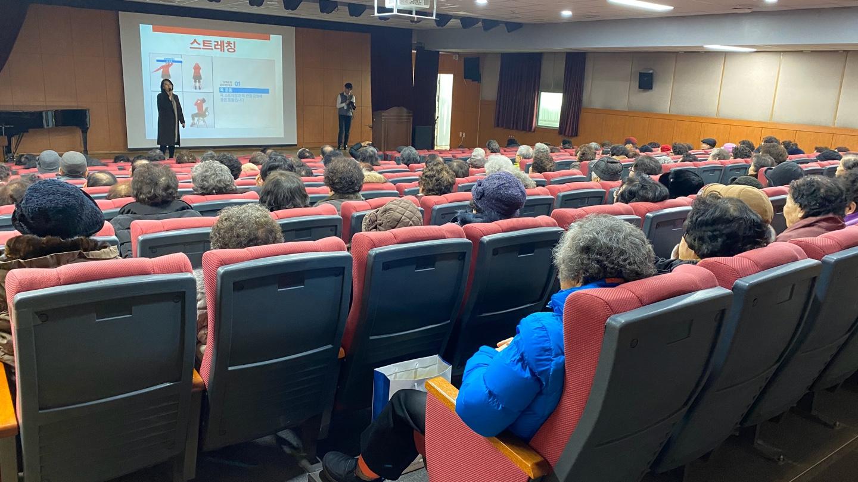 2020년 경로당청소도우미 및 경로당중식도우미 참여자 발대식 및 활동교육