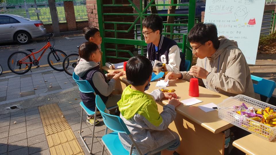 2019.10.27 - 청소년 고민해결 프로젝트 : 희망찬 너의 미래를 위해
