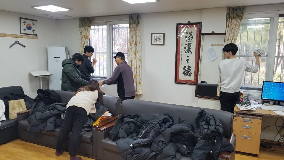 2019.12.21 - 대청경로당 청소봉사활동