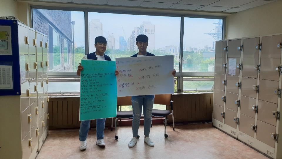2019.08.24 - 독서실 이용 에티켓 지키기 캠페인