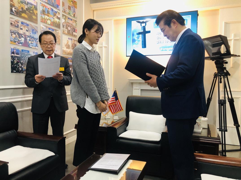 2019년 청소년 자치조직 우수활동 단원 장학금 전달식