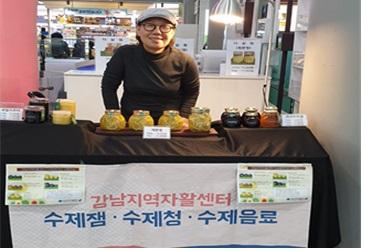 강남구 사회적경제협의회 SRT 수서역 임시마켓