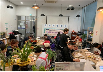 혼밥족을 위한 요리교실