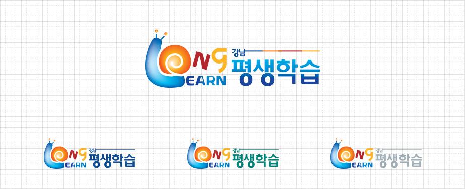 Longlearn강남평생학습