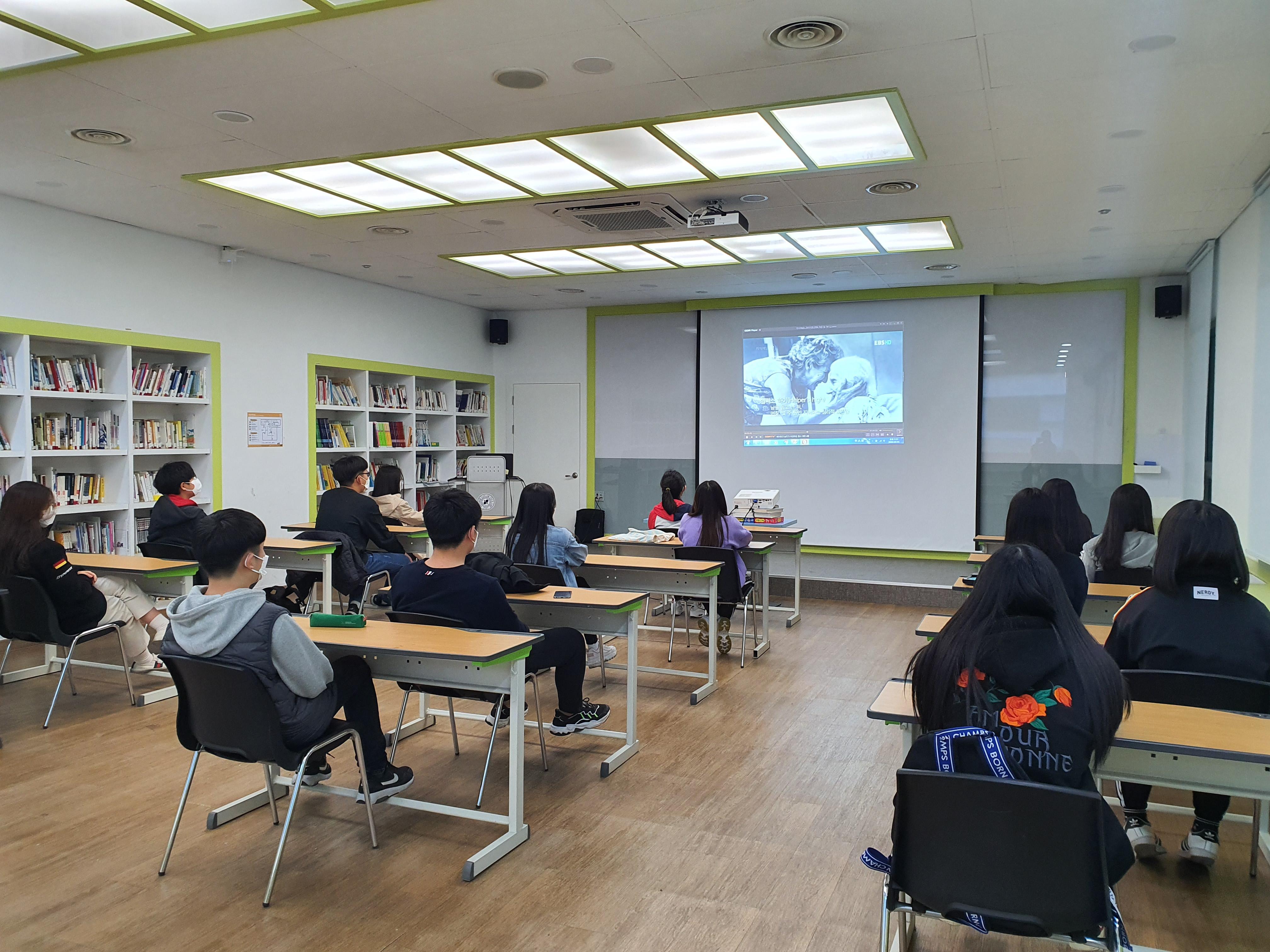 2020년 역삼청소년수련관 자원봉사학교(4월 4일 토)