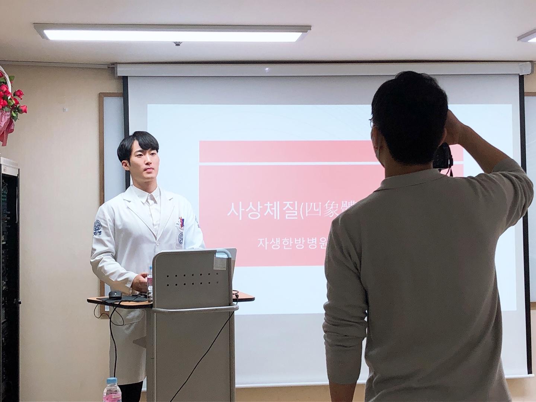 [코로나 이겨봄 프로젝트!🌸 논현TV 건강강좌]