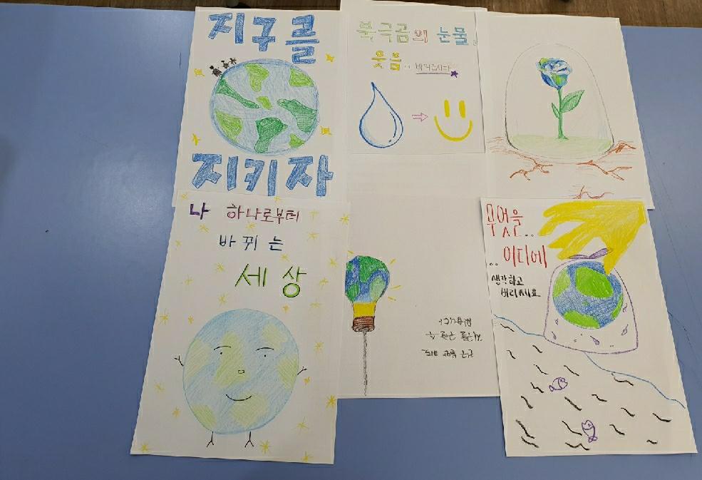 2020년 역삼청소년수련관 자원봉사학교 04월 25일 (토)