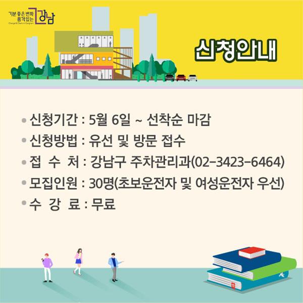 [카드뉴스] 뭘 고를지 몰라 다 준비한 '강남 자동차 문화교실'
