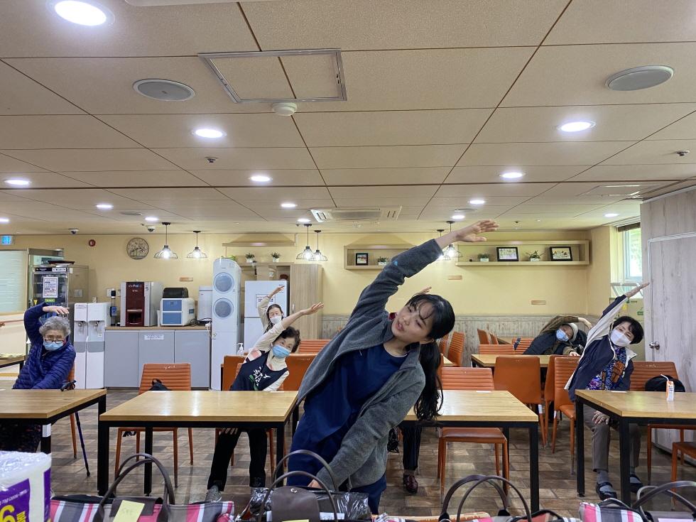 [위기및독거노인지원사업] 코로나19 마음방역 긴급지원사업 건강한 나를 만드는 브라보 마이셀프 1회기 진행