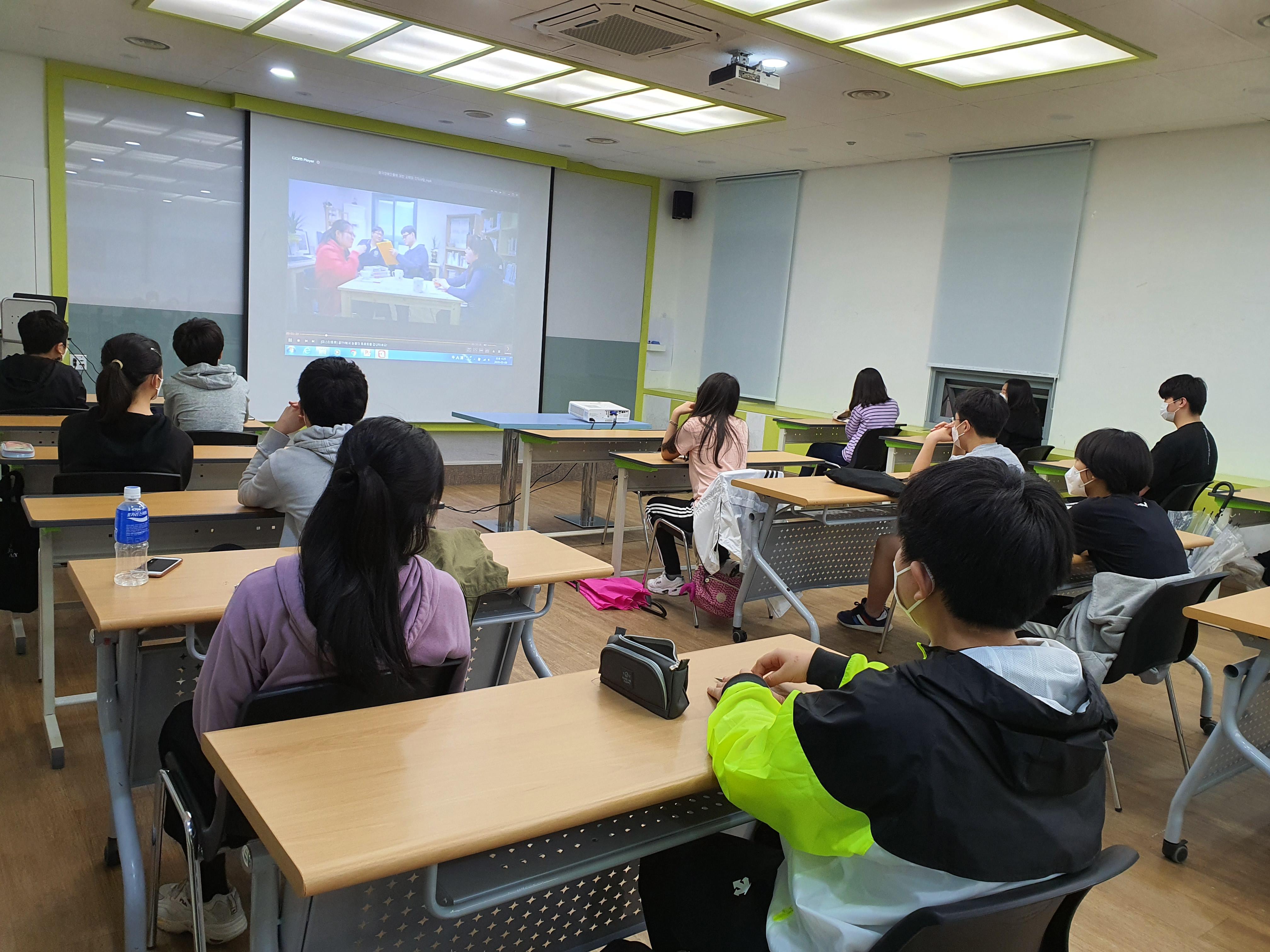 2020년 역삼청소년수련관 자원봉사학교 05월 09일 (토)