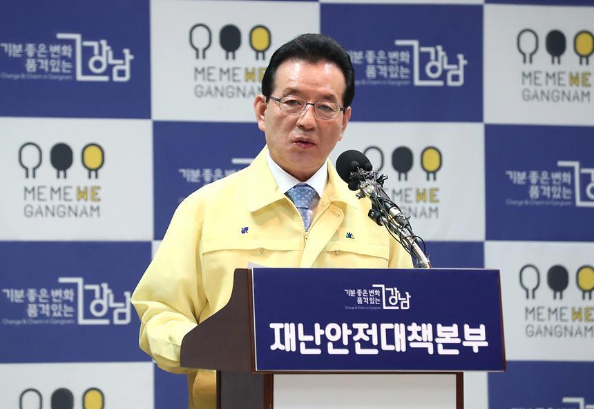 5월21일 오전 삼성서울병원 관련 정순균 구청장 발표문