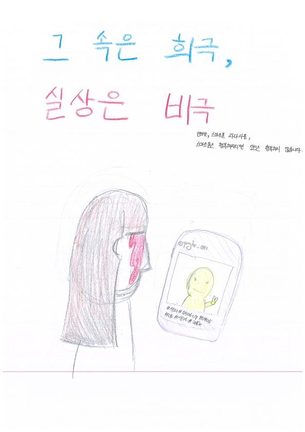 2020년 역삼청소년수련관 자원봉사학교 05월 23일 (토)