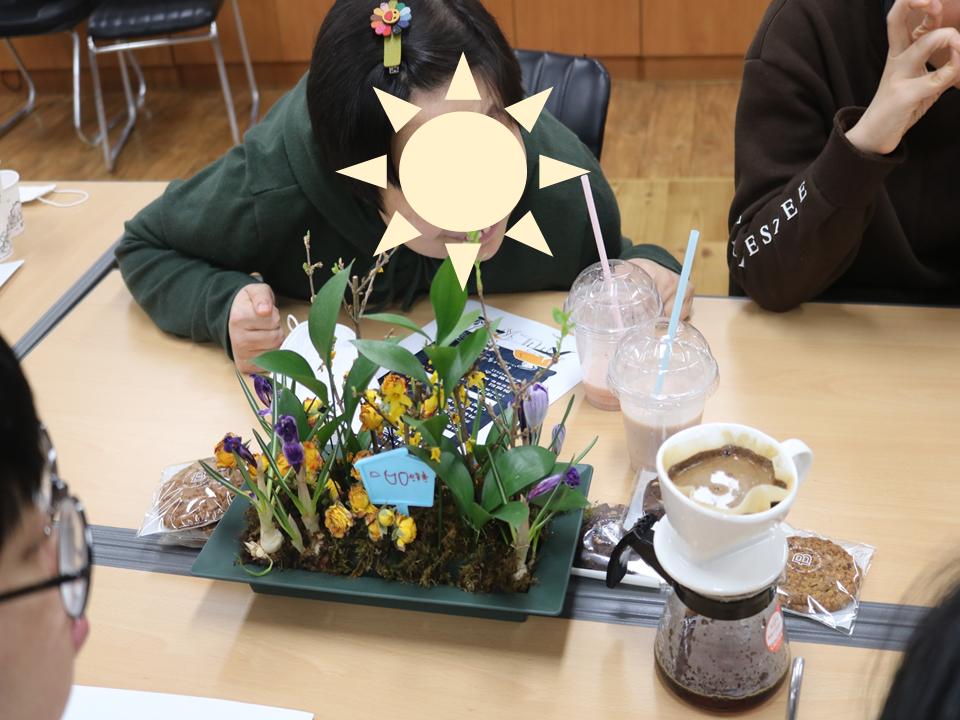 20.2.14 지역사회적응훈련-카페 이용