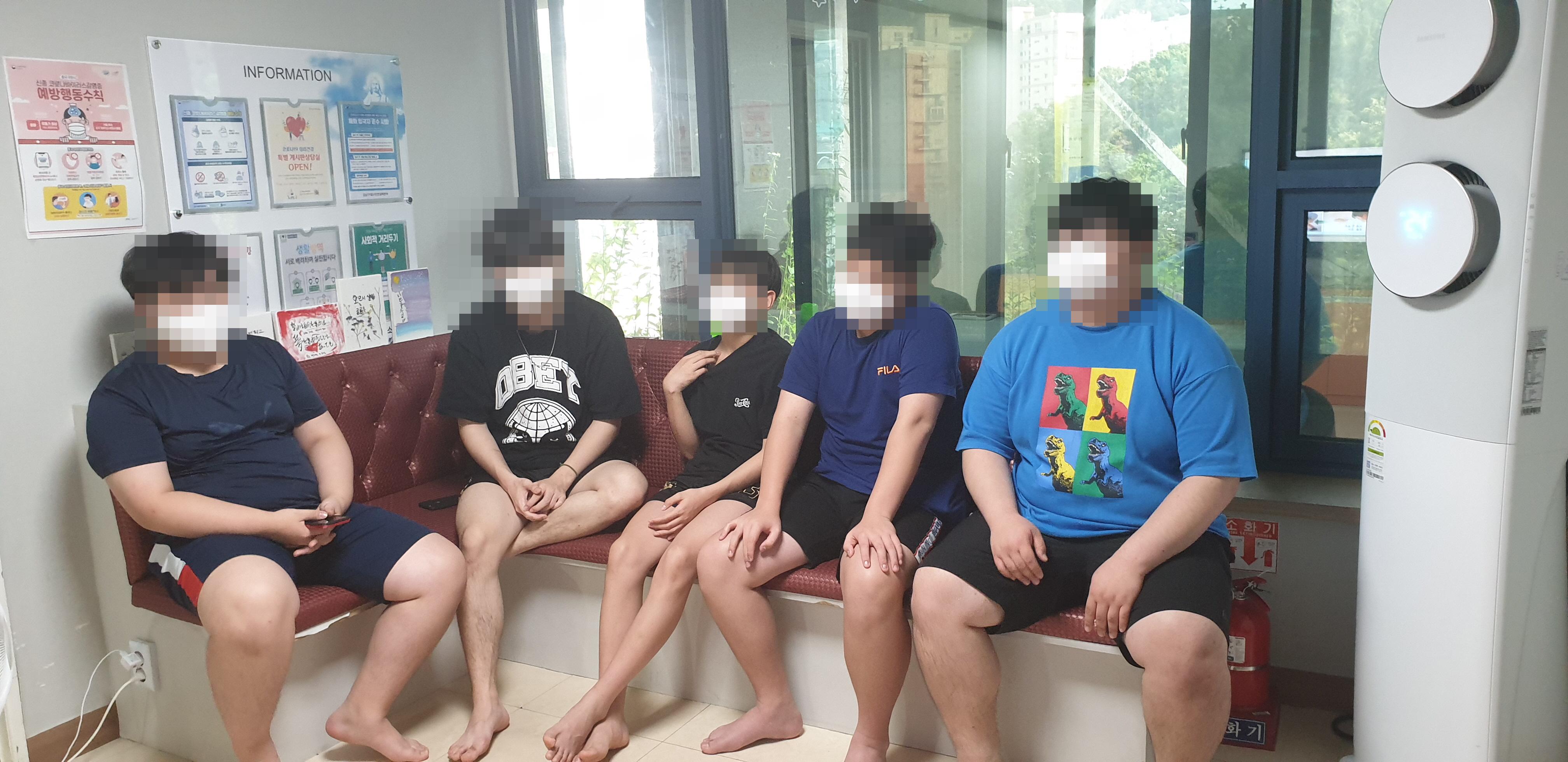 입소청소년 소방안전교육