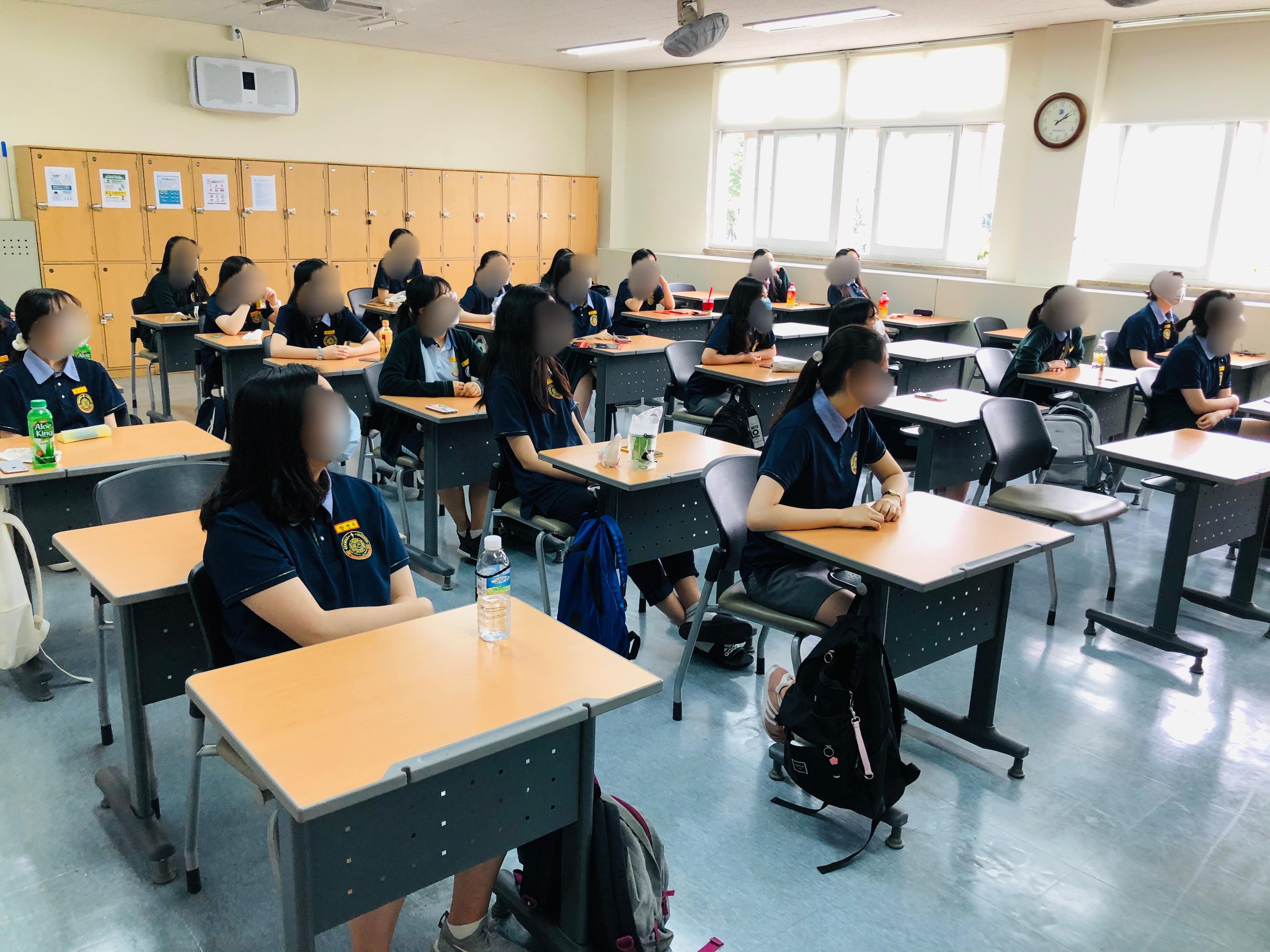 2020년 학교연계 학생봉사활동(현대고등학교)