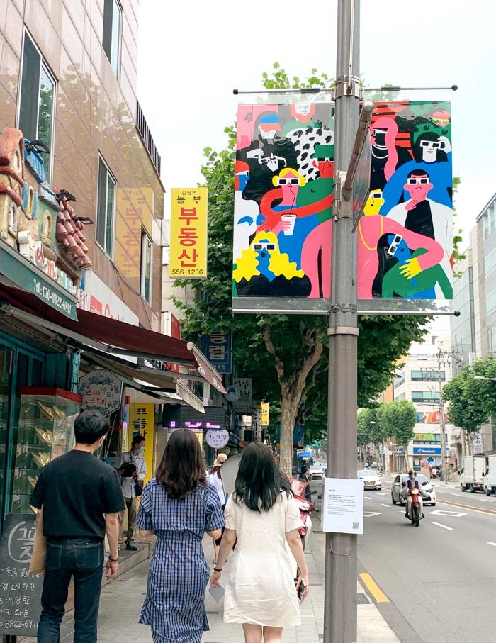 강남구, 역삼로 창업가거리서 '청년공공미술프로젝트' 개최