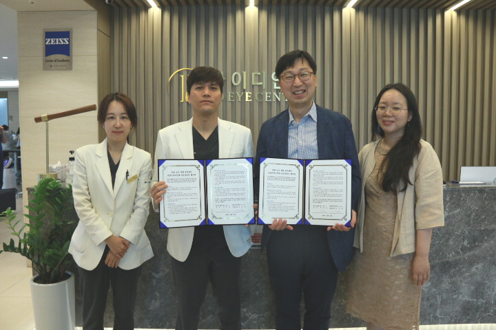 [후원사업] 논현노인종합복지관과 강남아이디안과 업무협약 체결