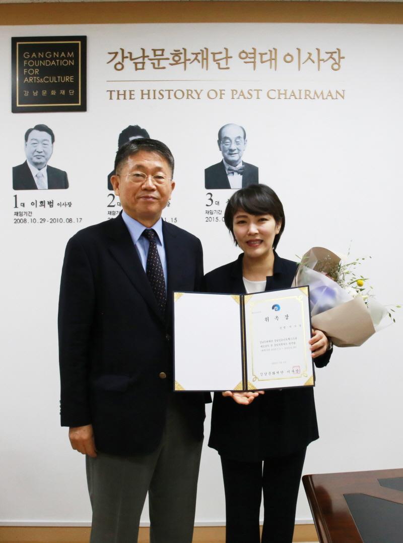 강남심포니오케스트라 예술감독에 '여자경' 마에스트라 취임