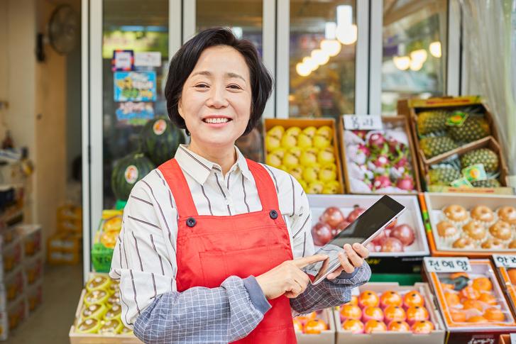 띵동 배달왔어요 강남구 전통시장 온라인 장보기