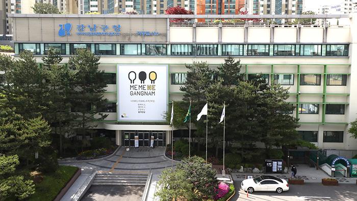강남구, 중소기업육성기금 288억원 무이자 추가 융자지원