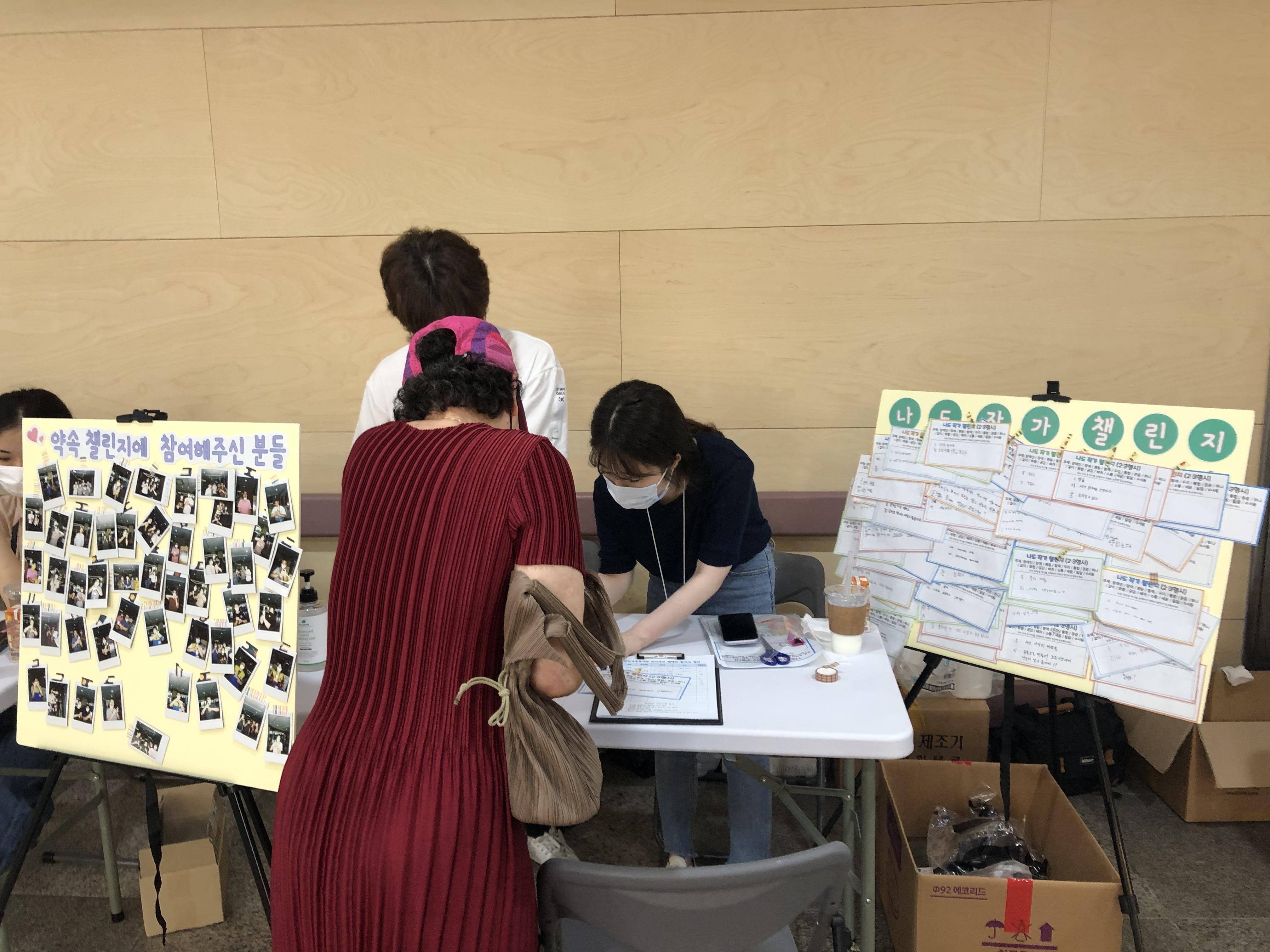 미미위강남세움센터의 첫 인식개선캠페인이 진행되었습니다!