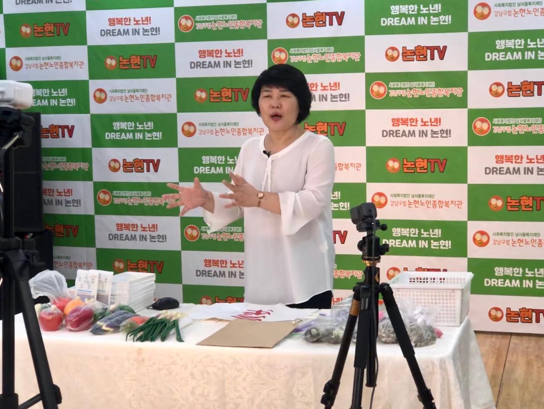 [논현TV] 유튜브 생방송으로 듣는 슬기로운 수납생활!
