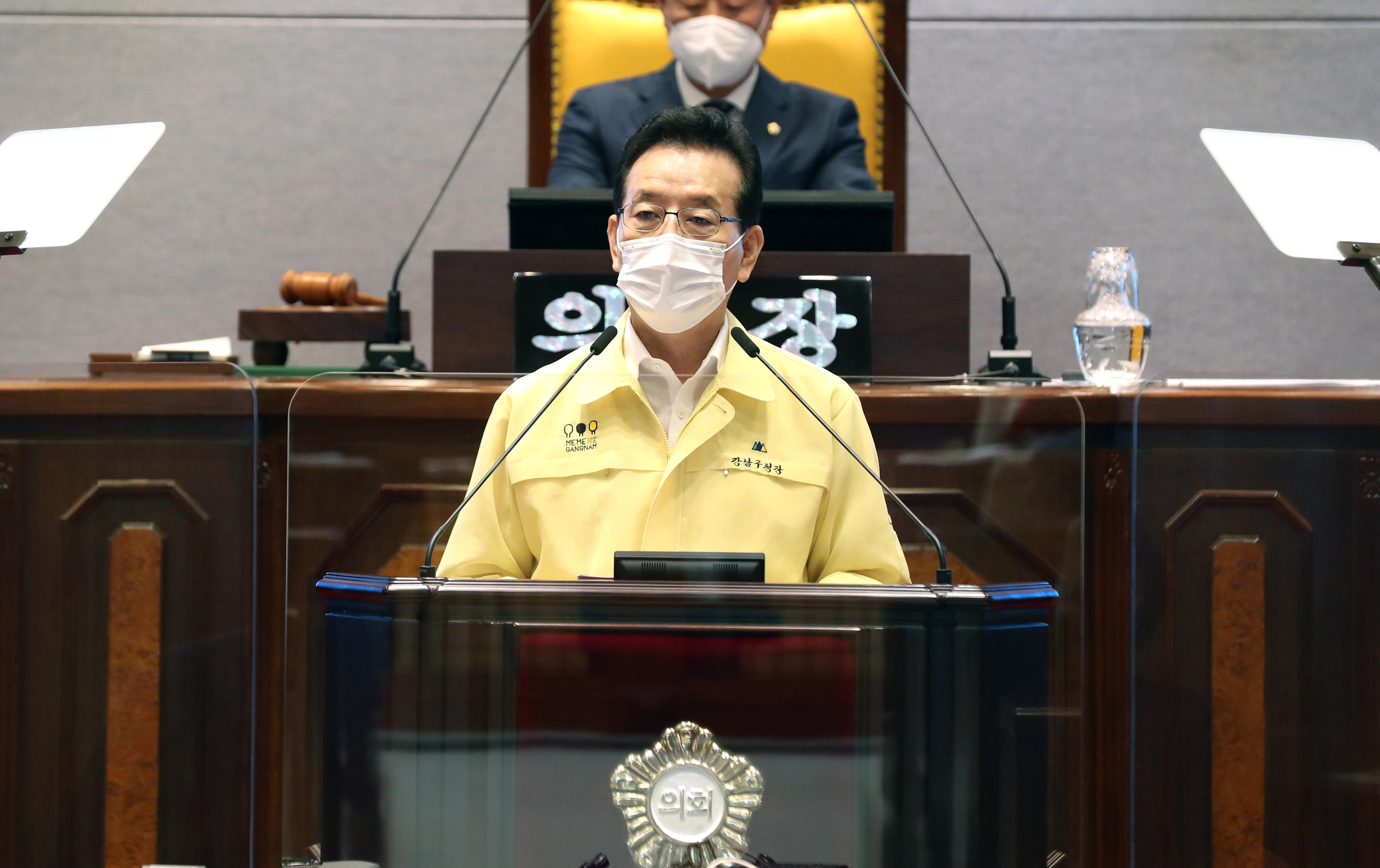 정순균 강남구청장은 16일 제288회 강남구의회 임시회에 출석, 2020년도 제2회 추가경정예산안 제출에 따른 시정연설을 통해 총491억원 규모의 예산안을 설명했다.