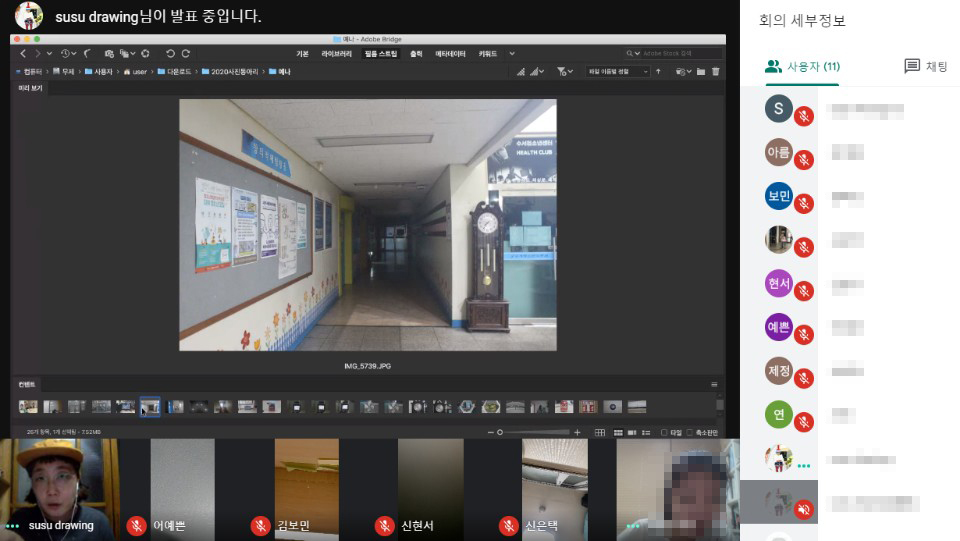 8월 2차 꿈드림 디카프리오 사진영상 동아리