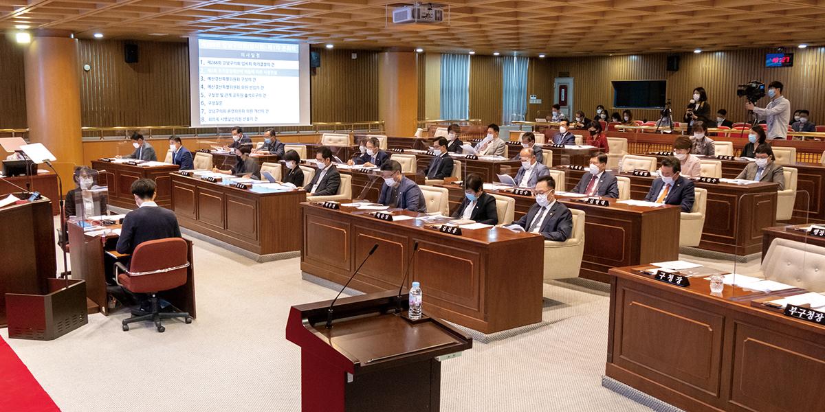 council_01.jpg